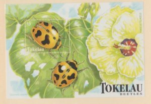 Tokelau Islands Scott #259 Stamps - Mint NH Souvenir Sheet