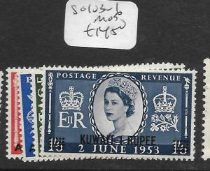 KUWAIT  (PP0705B)  ON GREAT BRITAIN  QEII CORONATION SG 103-6  MOG