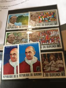 Burundi 2015 Scott #B38-44 1969 Papal Visit Complete set of 7 VF-NH  Cat. $6.60