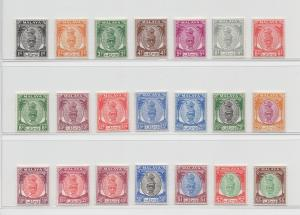Malaya Perak - 1950 - SG 128-48 - MNH