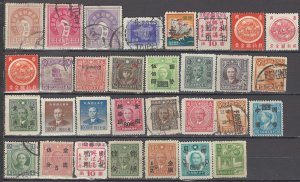 COLLECTION LOT OF #1024 CHINA 31 STAMPS 1913+ CLEARANCE