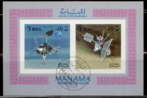 Manama 1968 Surveyor MI#8b CTO L384