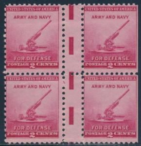 #900 VAR. 2¢ NAT'L DEFENSE ISSUE BLK/4 FULL GUTTER BETWEEN ERROR CV $500 BR5089