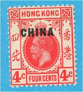 BRITISH OFFICES IN CHINA 19  MINT NEVER HINGED OG ** NO FAULTS  VERY FINE! - B