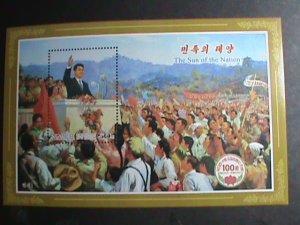 KOREA STAMP 2010-SC#4947- KIM II SUNG GIVING SPEECH MNH S/S VERY FINE