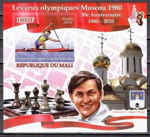 Mali, 2010 issue. Olympics-Kayak, IMPERF s/sheet. Chess shown.