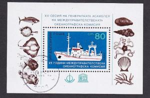 Bulgaria   #3043  cancelled  1985   sheet  Unesco research vessel