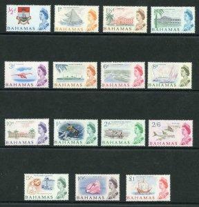Bahamas SG247/61 1965 Set of 15 U/M