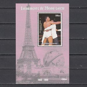 Guinea, 1998 issue. Mohammed Ali, Boxer value as a s/sheet