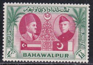Pakistan - Bahawalpur # 17, Mint Hinged