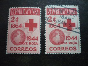 Stamps - Cuba - Scott# 404 - Mint Hinged & Used Set of 2 Stamps