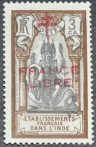 DYNAMITE Stamps: French India Scott #158 - UNUSED