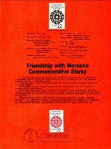 US SP813 Friendship With Morocco 2349 Souvenir Page FDC