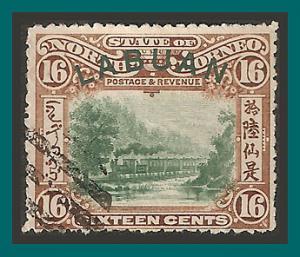 Labuan 1902 Railway Train, cancelled  99,SG116
