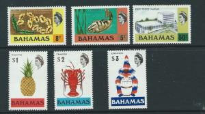 BAHAMAS SG395/400 1972 DEFINITIVES WMK CROWN TO RIGHT OF CA MNH
