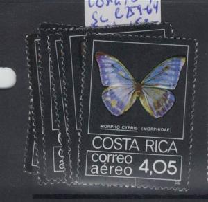 Costa Rica Butterfly SC 259-64 MNH (4dps)