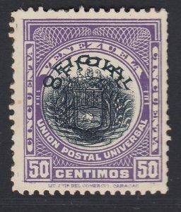 Venezuela 1912 50c Purple with Center Double. MNH. Scott O27a, SG O357var