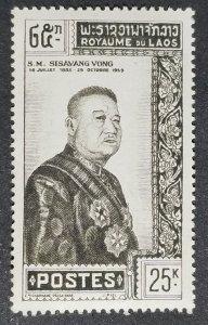 Laos #69 MNH XF SWCV $4.80