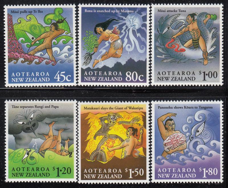 New Zealand 1994 MNH #1219-#1224 Maori Myths and Legends