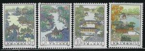 China-PRC 1984 Gardens & Landscapes set Sc# 1919-22 NH