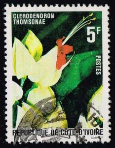 Ivory Coast #536 Flowers; Used (0.25)