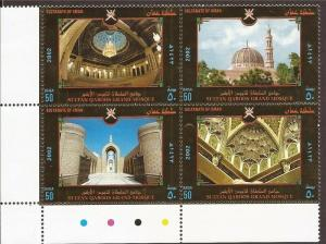 Oman - 2002 Sultan Qaboos Grand Mosque - 4 Stamp Block - Scott #440