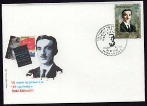 404 - NORTH MACEDONIA 2020 - Haki Stermili - Albanian Writer - MNH Set