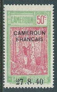 Cameroun, Sc #264, 50c MH