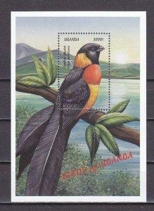 Uganda, Scott cat. 1619. Bird s/sheet. ^