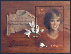 Liberia MNH S/S Diana The Princess Of People's Hearts 1998