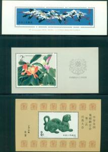CHINA PRC, #2036/2125, Souvenir sheets, group of 7 diff, NH, VF, Scott $114.00
