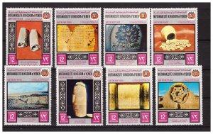 YEMEN Kingdom 1969  SAVE THE HOLY PLACES 8 v set MNH