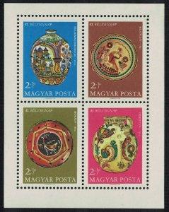 Hungary Hungarian Ceramics Stamp Day MS SG#MS2395