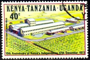 Tea Factory, Nandi Hills, Kenya Tanzania Uganda stamp SC#276 used
