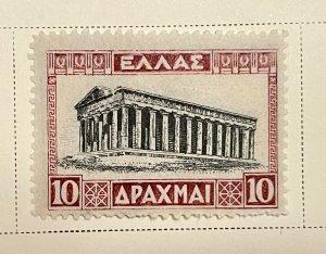 Greece #369, 1927 Stamp Landscapes 10 Dr. Mint Hinged