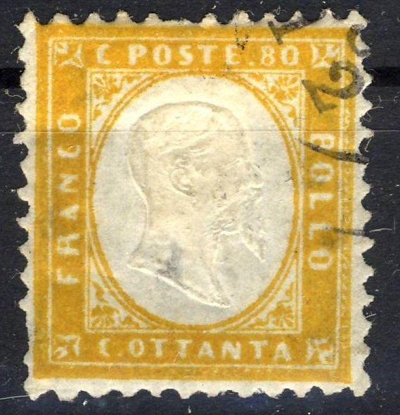 Italy  King Victor Emmanuel II