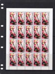 Guinea 1985 Princess Diana Anniv. Mini-Sheetlet Specimen (20) MNH VF