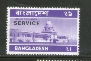 Bangladesh 1973 Court of Justice Definitive Series Service SC O11 MNH # 66