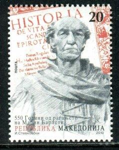 100 - MACEDONIA 2010 - Marin Barleti - Albanian Historian - MNH Set