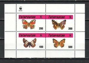 Tatarstan, R23-R26 Russian Local. Butterflies Sheet of 4. *