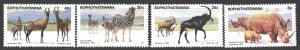 Bophutatswana. 1993. 100-3. Fauna of africa. MNH.