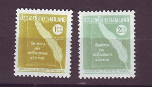 J25422 JLstamps 1962 thailand hv,s of set mh #388-9 quill pen