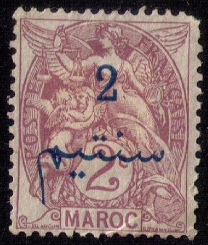 French Morocco 1911 MH Surcharge 2c on 2c F-VF