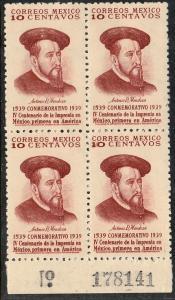 MEXICO 750, 10c 4th Centennial of Printing press Blk 4  UNUSED, H OG. VF.(243)
