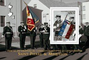Scott #1080 Flag of the Gendermerie S/S MNH