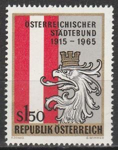 Austria #753  MNH (S5597)