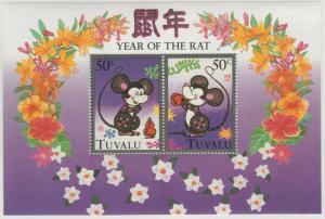 TUVALU MNH Scott # 714 Year of Rat Sheet (1 Stamp) (1)