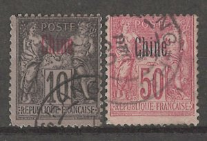 COLLECTION LOT # 4233 FRANCE OFFICES IN CHINA 2 STAMPS 1894 CV+$20