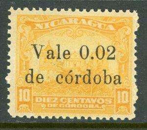 Nicaragua 1923 Cathedral Provisional  2¢/10¢ Scott # 419 MNH V430 ⭐⭐⭐⭐⭐⭐