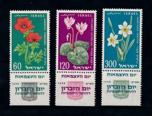 [78855] Israel 1959 Flora Flowers Blumen  MNH